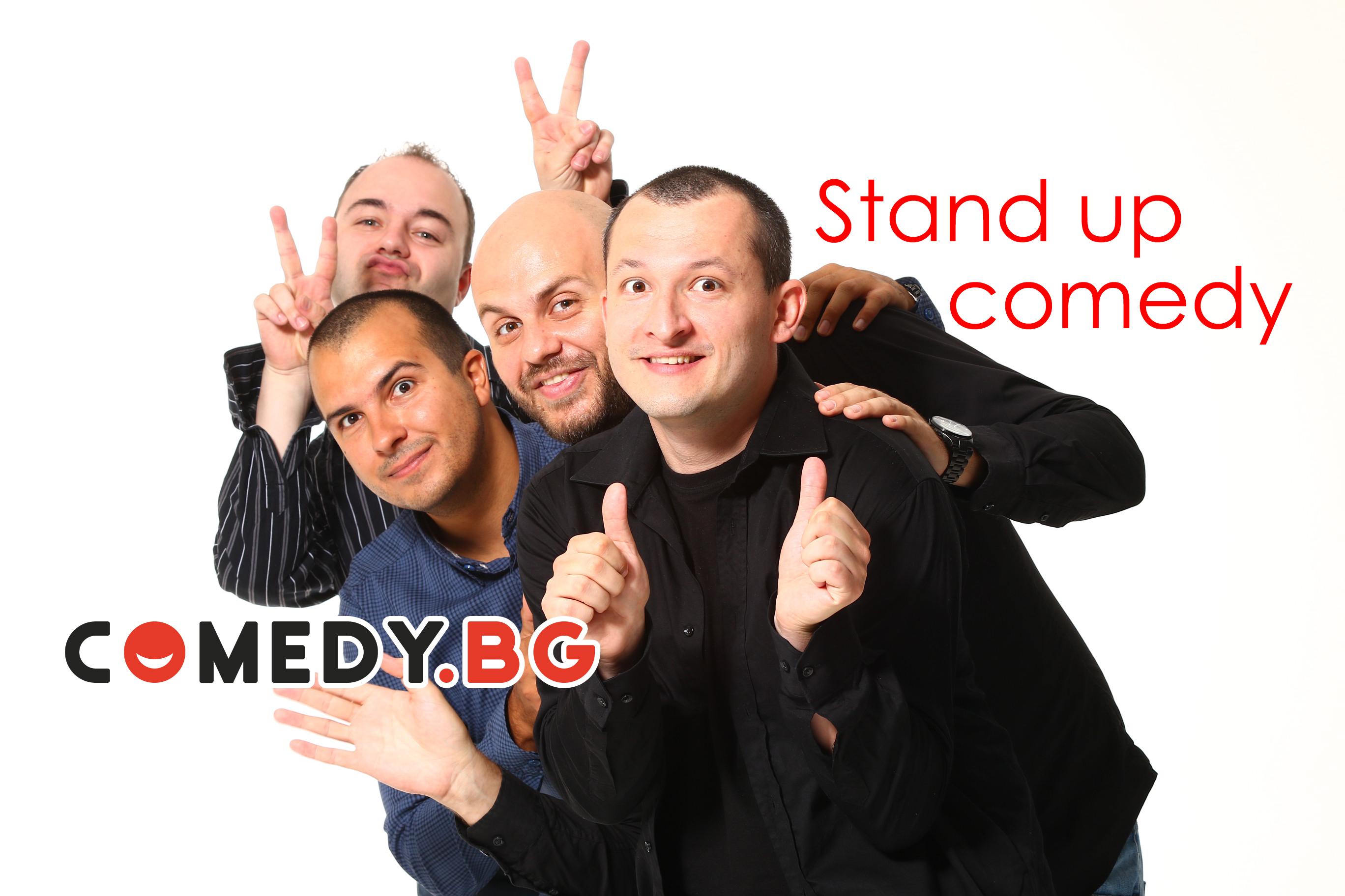 стендъп комедия комеди клуб