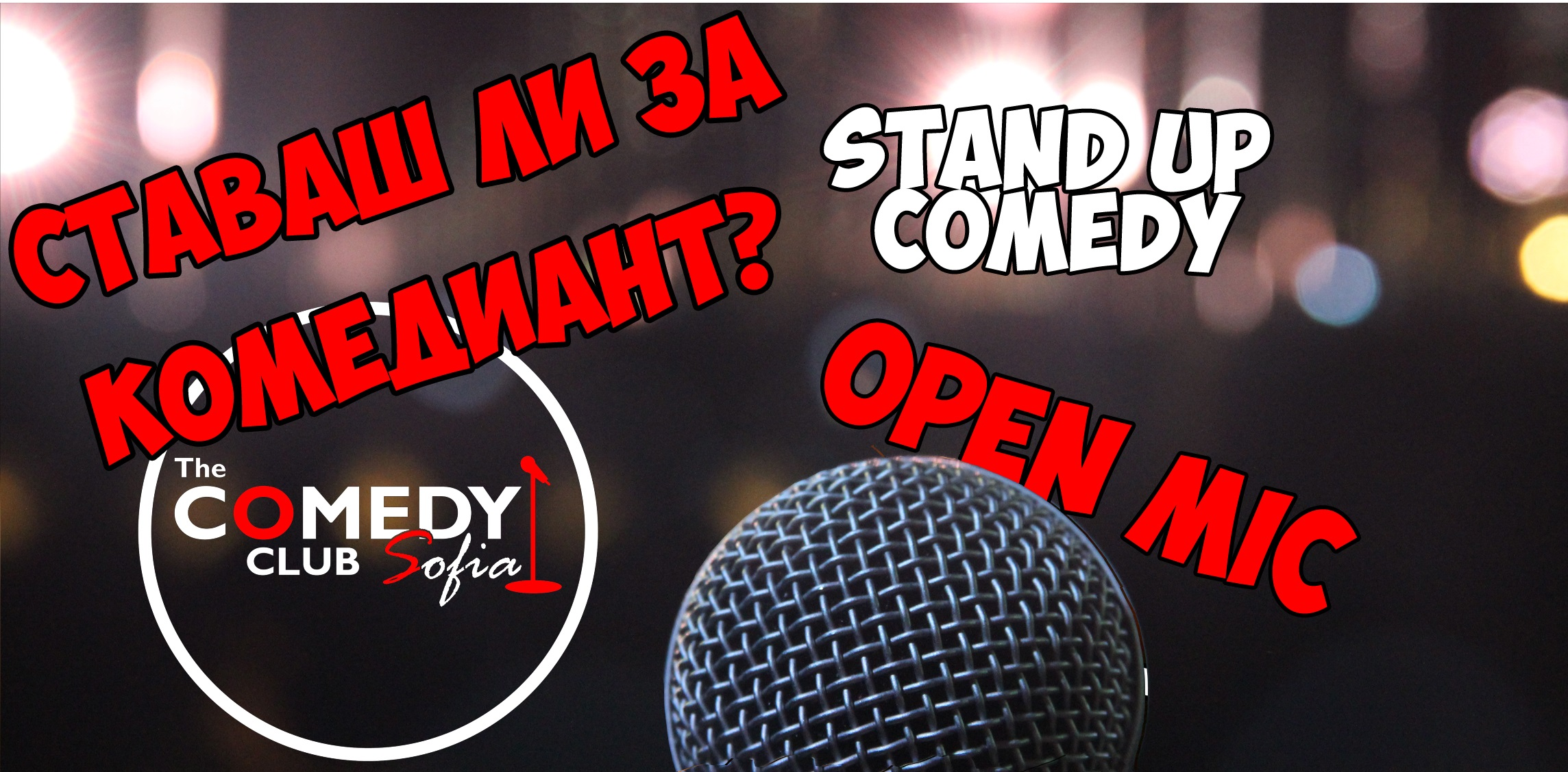 open mic sofia bulgaria stand up comedy