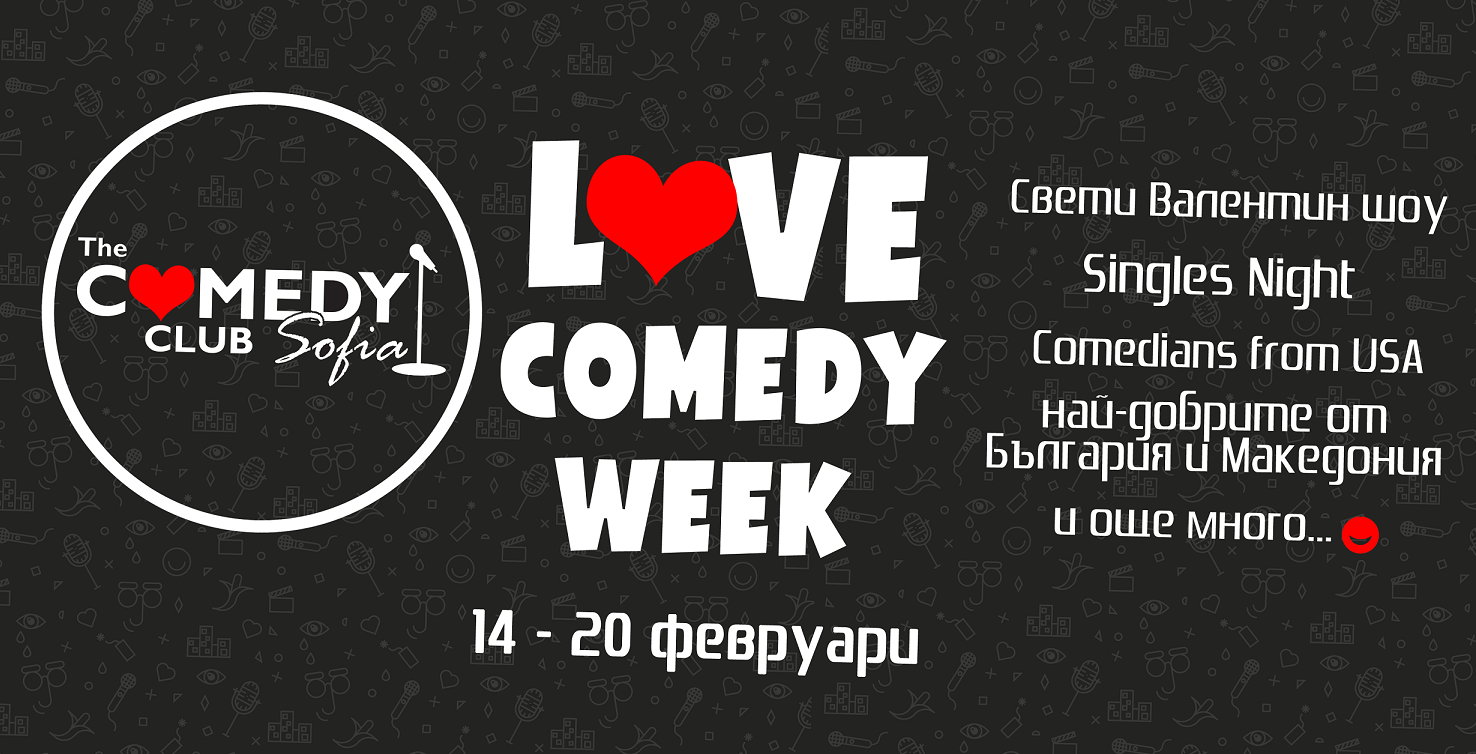 love comedy week sofia stand up comedy