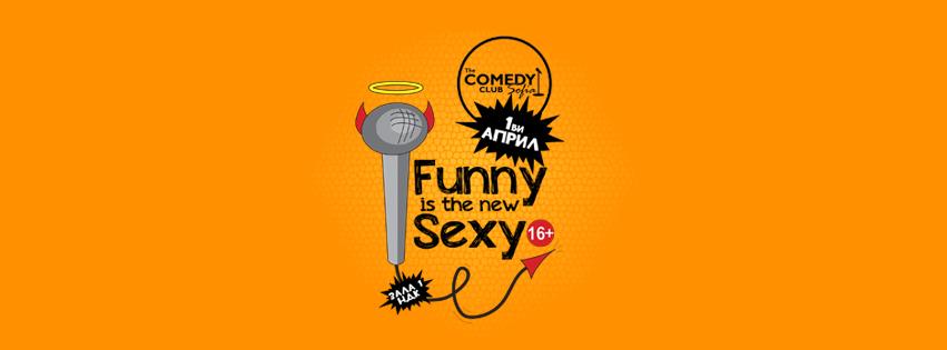 истинска стендъп комедия в България и София