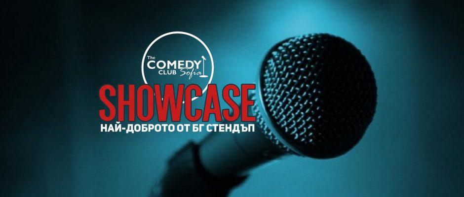 stand up comedy bulgaria showcase