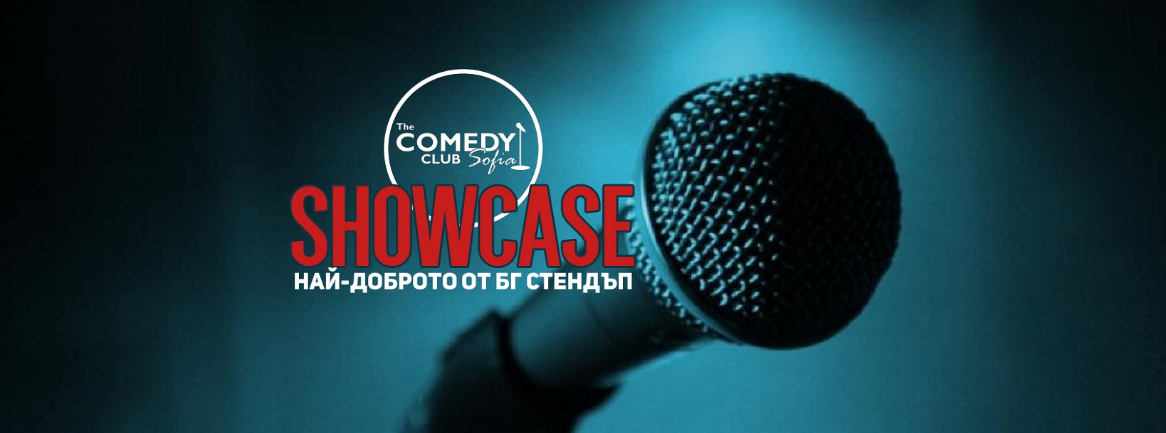 stand up comedy bulgaria showcase