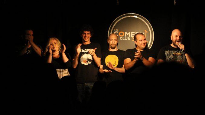 черен хумор с комедиантите на Комеди Клуб София стендъп комеди