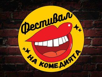 comedy fest Bulgaria