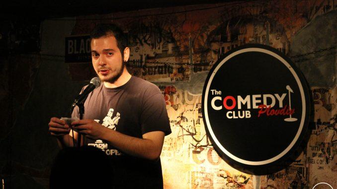 Николаос Цитиридис в Комеди Клуб Пловдив