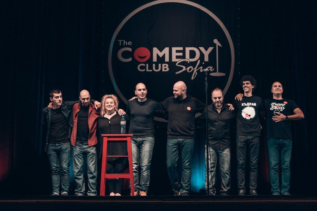 stand up comedy NDK Sofia Bulgaria