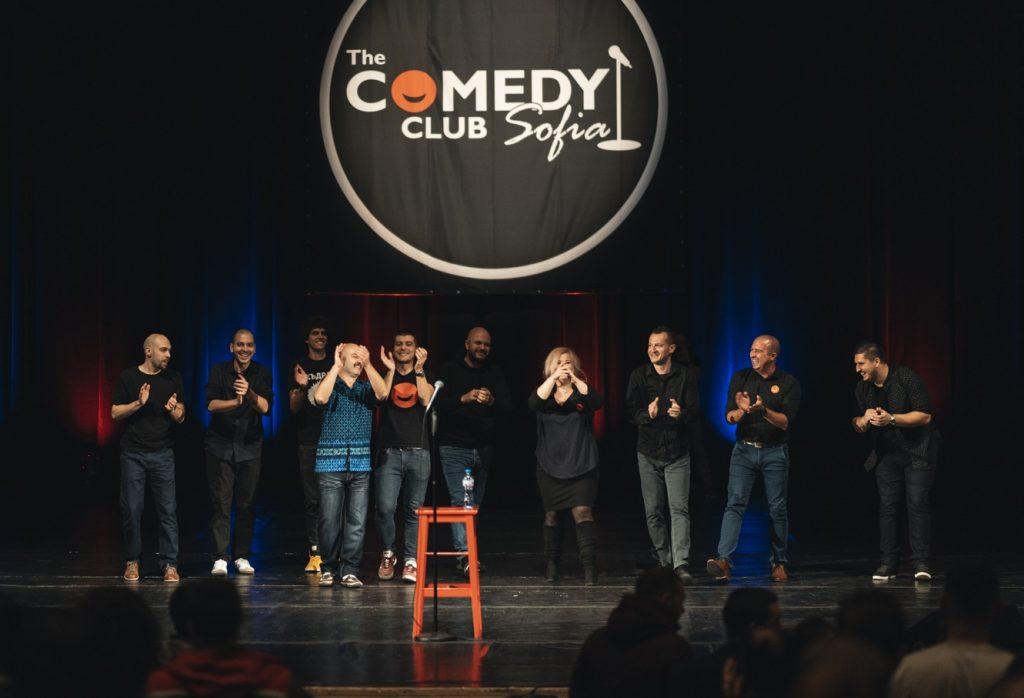 Всички комедианти Stand up Comedy НДК